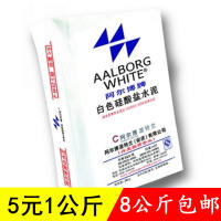 Tile filling 52.5 white cement floor drain cement packaging Wall repair selling white cement 5/1KG