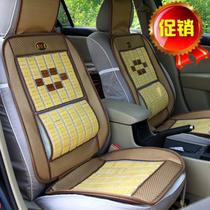 夏季汽车坐垫竹片 竹垫麻将座垫 轿车面包车货车通用通风透气凉垫