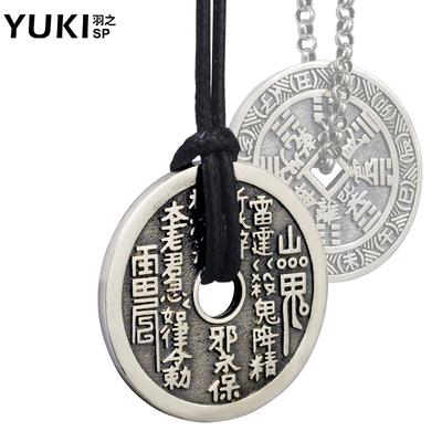 YUKI潮男士女生银项链 925银饰复古泰银配饰品霸气吊坠挂件毛衣链