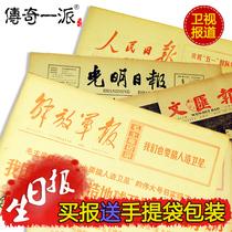 珍贵收藏份合售34年1988原中国摄影报人民摄影原版报纸