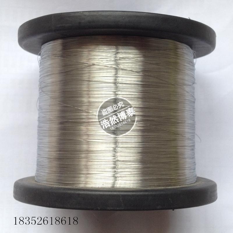 316不锈钢丝 氢退丝 光亮软钢丝钢丝拉线 钢丝线0.2/0.25/0.28mm