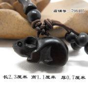 Opening natural black walnut three-dimensional mouse mobile phone chain zodiac mouse mobile phone small pendant creative belongs to the jewelry gift