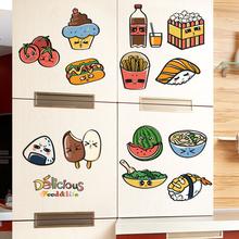 橱柜餐厅装 创意厨房 饰品墙贴纸可爱卡通冰箱贴纸搞怪表情随心贴画