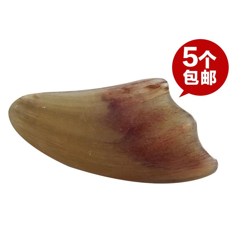 天然牛角刮痧板 刮痧工具 刮痧片 刮痧用品 面部身体刮痧 朗韵822