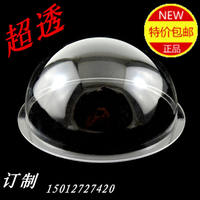 Custom Acrylic dome cover transparent plastic hollow ball plexiglass dust cover color cover decorative hanging ball