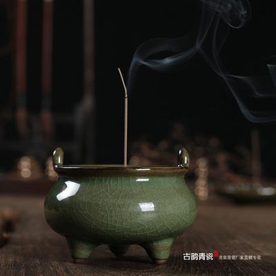 龙泉青瓷香炉供佛香道佛具茶道仿古陶瓷香插小三足线香炉供奉居室