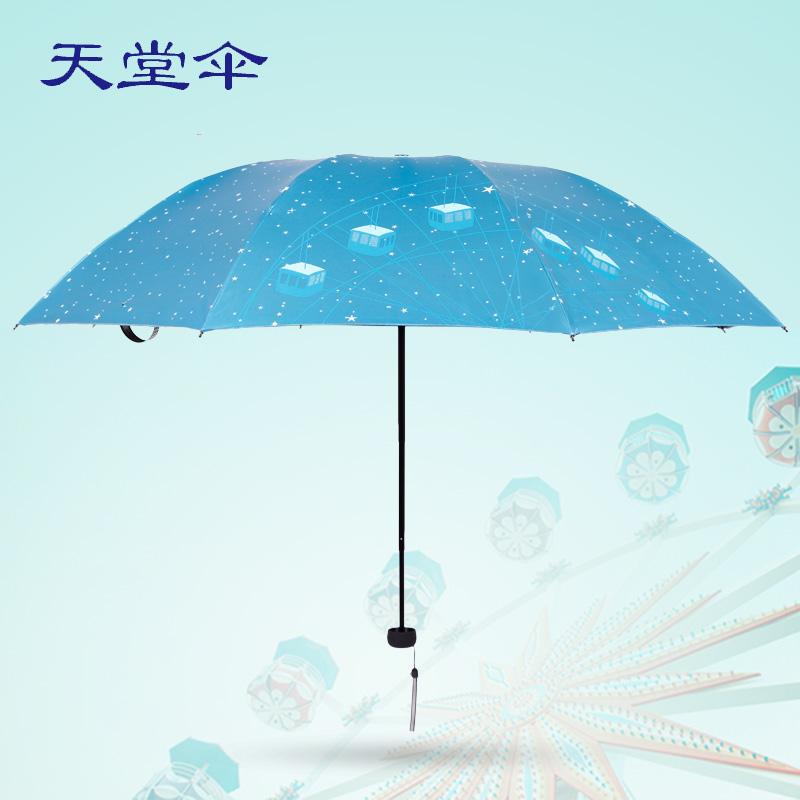天堂伞33354防晒防紫外线女晴雨两用韩版雨伞折叠彩胶遮阳伞