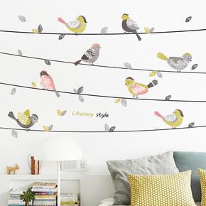 温馨客厅卧室沙发背景墙贴纸田园餐厅走廊玄关装饰品清新小鸟贴画