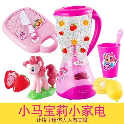 小马宝莉过家家厨房玩具迷你小家电套装炸汁机果汁机点心茶具女孩