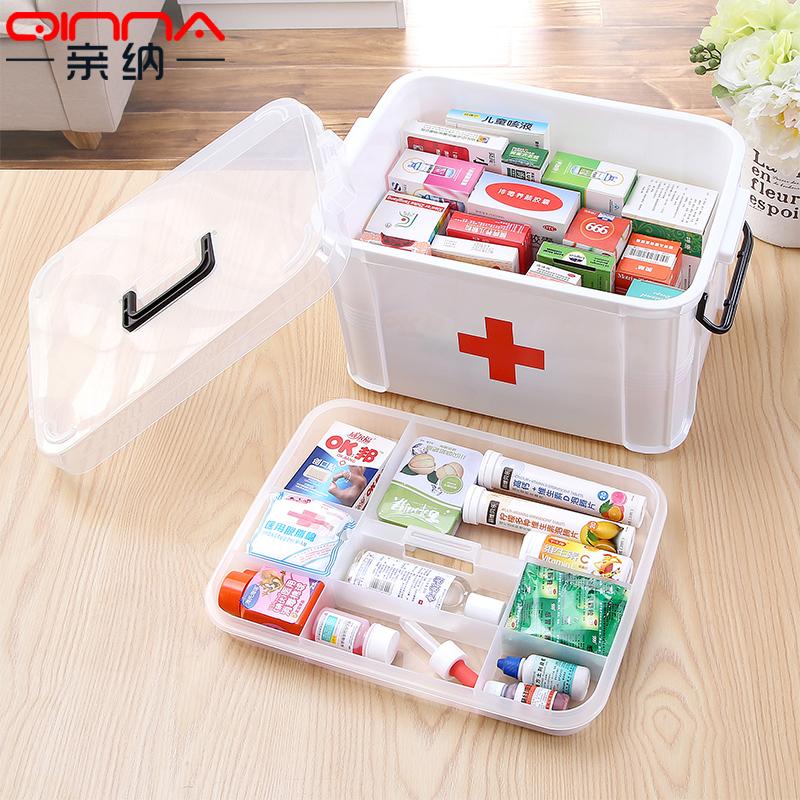 亲纳  家庭大号医药箱 多层急救收纳保健箱子 家用塑料收纳药箱