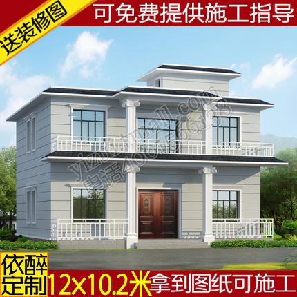 二层别墅图纸农村自建房设计图建筑结构水电两层施工方案图效果图