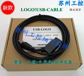 LOGO!USB-CABLE用于 LOGO系列编程线6ED1057-1AA01-0BA0连接线