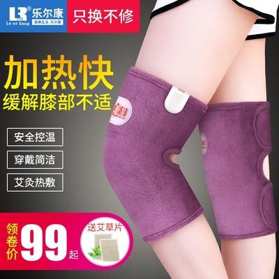 电热护膝保暖男女士老寒腿关节艾灸炎四季防寒发热膝盖理疗加热仪