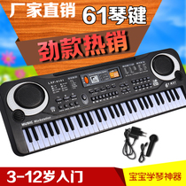 Electronic piano Children 61 key Beginner Primer Multi-function mini pianos with Microphone baby beginners to start music toys