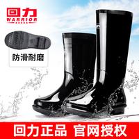 回力男款高筒中筒雨鞋男士皮靴雨靴胶鞋防水鞋耐磨鞋钓鱼鞋劳保鞋