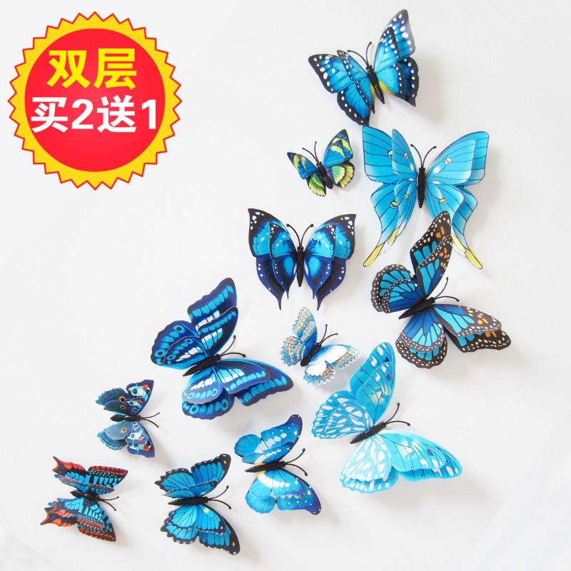 3d双层蝴蝶仿真立体墙贴3元优惠券
