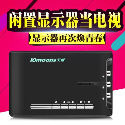 天敏电视盒LT360W电脑显示器转换器看电视机AV转VGA变换器子怎么样
