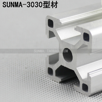 3030 profilé industriel standard en aluminium profilé en aluminium 30 profilé en aluminium table de support de cadre en aluminium