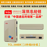 TCL Group program-controlled telephone exchange TCL-208/416/AK/BK type 2 4 into the outside line 8 16 out of the machine