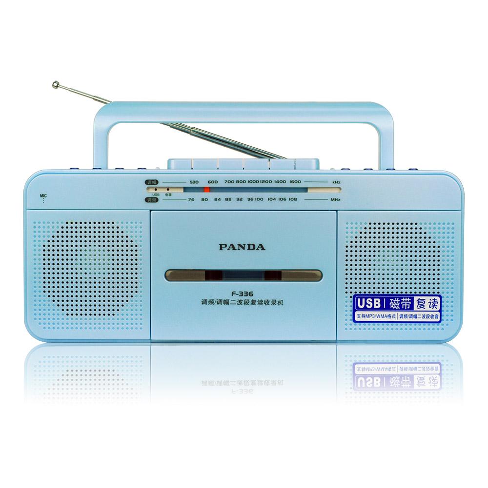 PANDA/熊猫 F-336 复读机 U盘MP3收录机教学机录音机收音机收录机
