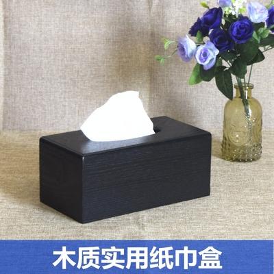 实木抽纸盒纸抽盒