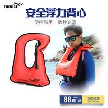 THENICE浮潜浮力背心充气式便携救生衣口吹式安全马甲冲浪漂流