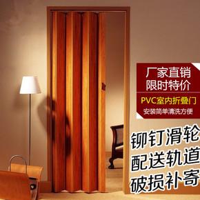 厂家直销室内PVC商铺推拉门浴室厨房门卫生间客厅折叠门隔断移门