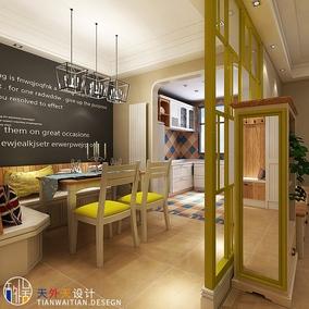 郑州天猫设计师-雯雯现代简约北欧三居室美容院水果店装修效果图