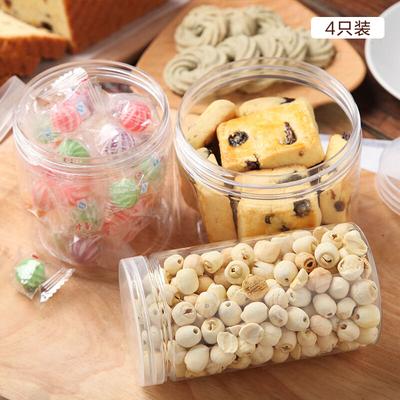 喜之焙透明塑料饼干桶 牛轧糖西点曲奇礼物包装盒 食品包装4只装