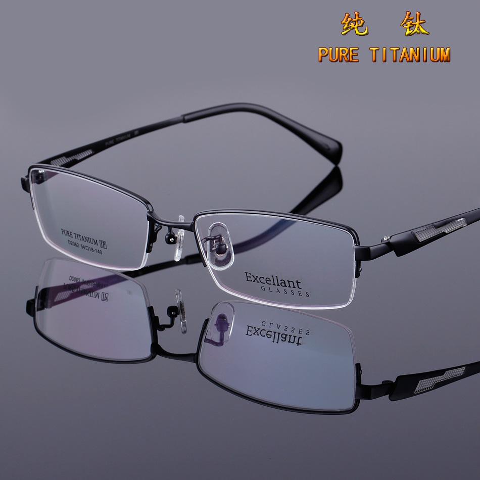 近视眼镜男超轻纯钛半框眼镜架眼镜框防辐射眼镜成品配平光变色镜1元优惠券