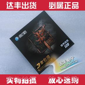 影驰 铁甲战将240G 固态硬盘 全新正品 3年包换 非256G 高性价比