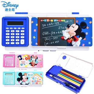 迪士尼品牌小学生计算器多功能塑料笔盒男女童密码锁文具盒送尺子