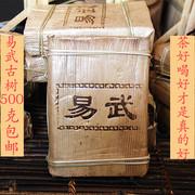 云南普洱茶生茶 2015易武茶砖500克 古树茶纯料生茶茶砖包邮