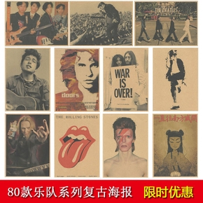 摇滚乐队复古海报吉他手琴行寝室室内牛皮纸墙贴个性装饰墙壁挂画