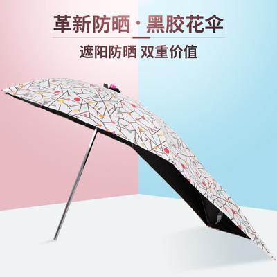 电动摩托车遮雨蓬棚自行车遮阳伞雨伞电瓶车雨棚新款防雨防晒透明