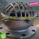 Донный клапан Артикул 44660396455