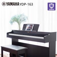 雅马哈电钢琴ydp162
