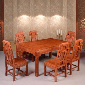 非洲花梨木实木餐桌椅组合东阳红木家具中式长方形一桌六椅象头