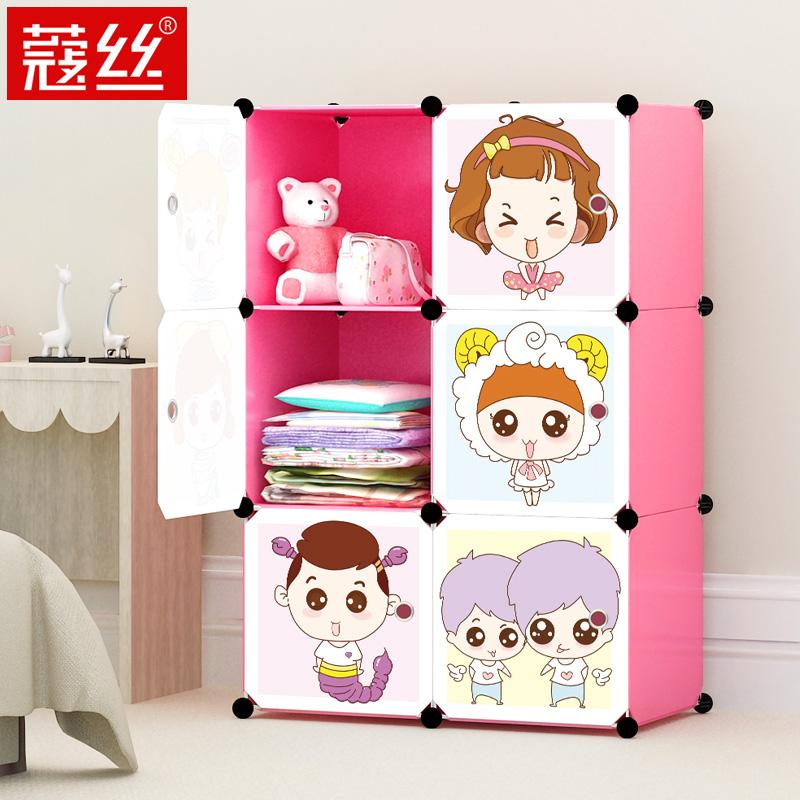 宝宝衣柜 加深