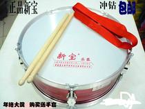 表演鼓钛金高桶小队鼓英寸双音鼓13队鼓宏声乐器高档小军鼓