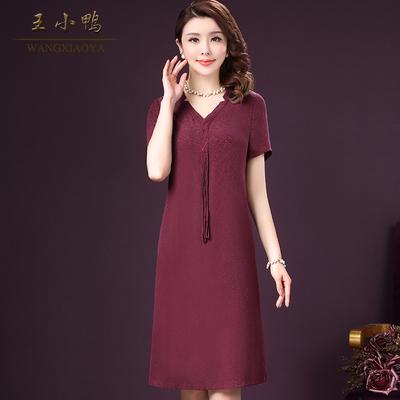 王小鸭2018夏季新款短袖修身大码女装优雅OL职业气质真丝连衣裙子