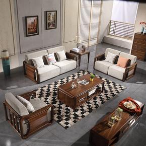 现代中式全实木沙发123组合沙发布艺可拆洗沙发金丝檀木客厅家具