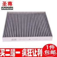 Fit Golf 7 Ling Du Touring Air Conditioning Filters Octavia A3 Air Conditioning Paijia Journey View L MAGOTAN VW