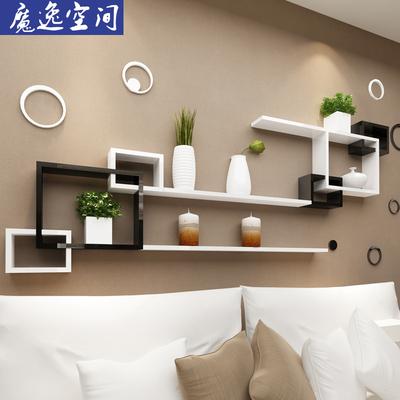 墙上置物架壁挂客厅电视背景墙壁墙面隔板免打孔卧室创意格子装饰