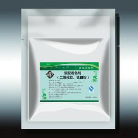 食品级添加剂 白色素 钛白粉 二氧化钛  豆腐果冻酸奶用图片