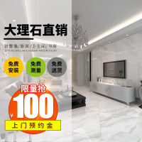 Shanghai marble countertops custom-made door stone threshold window bay window quartz stone artificial marble processing and installation