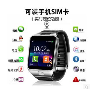 智能手表mp3/mp4/mp5播放器学生运动计步器 防汗定位外放通话手机