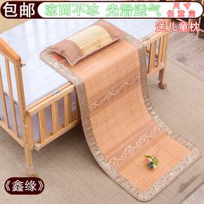 鑫缘婴儿凉席幼儿园专用竹席子儿童床定做双面小孩席夏季宝宝凉席