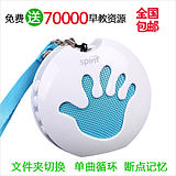 Spirit small palm grinding ears English machine mp3 outside children's songs children music player portable audio