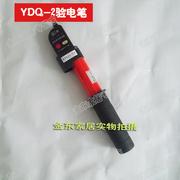 国标YDQ-2 0.4KV 声光验电器棒 伸缩0.4KV 低压验电器 10KV验电器